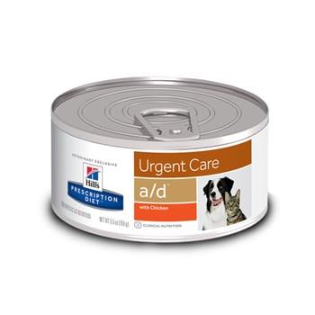 Ração Úmida Hill's Prescription Diet a/d para Cães e Gatos em Condições Críticas Convalescentes ou em Recuperação 156g